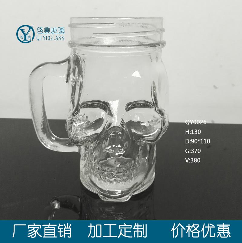 把子杯  骷髅头把子杯 水杯