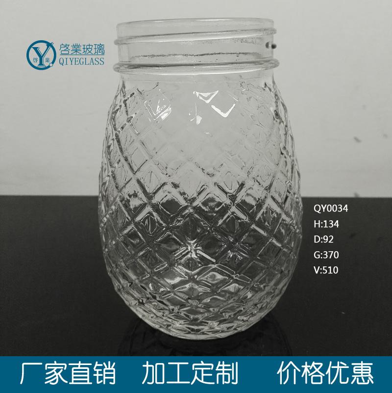 玻璃瓶 菠萝杯饮料瓶 果酱瓶