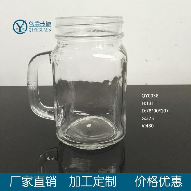 光板把子杯 小熊杯 公鸡杯 水杯 饮料瓶果浆瓶