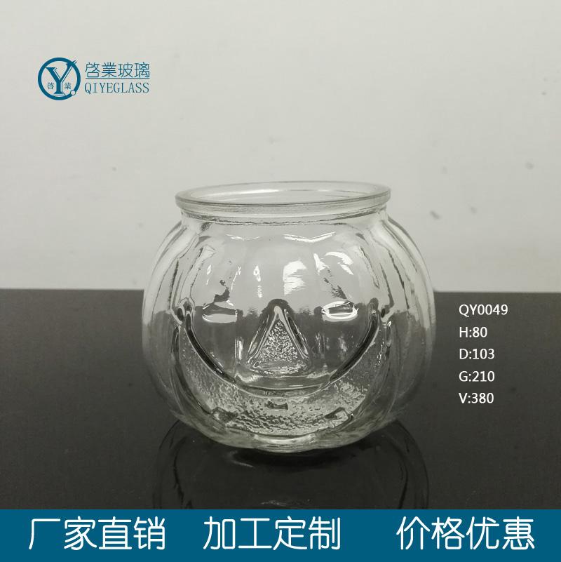 储物瓶 南瓜瓶 果酱瓶
