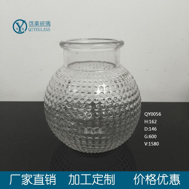 玻璃花瓶圆球吊瓶麻绳玻璃吊瓶装饰摆件