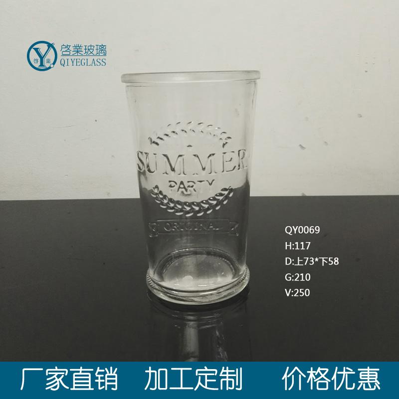 蠟燭玻璃杯燭臺 果汁瓶 飲料玻璃杯玻璃瓶燭臺