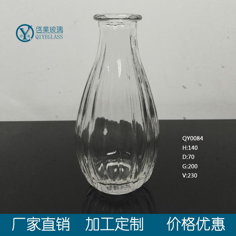 透明竖条纹花瓶家居装饰香薰瓶桌面摆件插花瓶