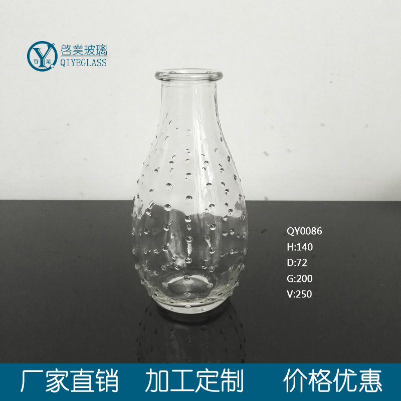 彩色透明玻璃麻点花瓶 家居装饰香薰瓶